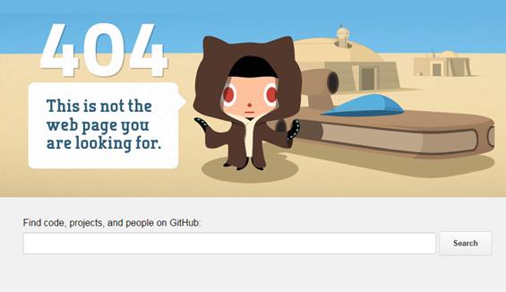 GitHub - 404 error page