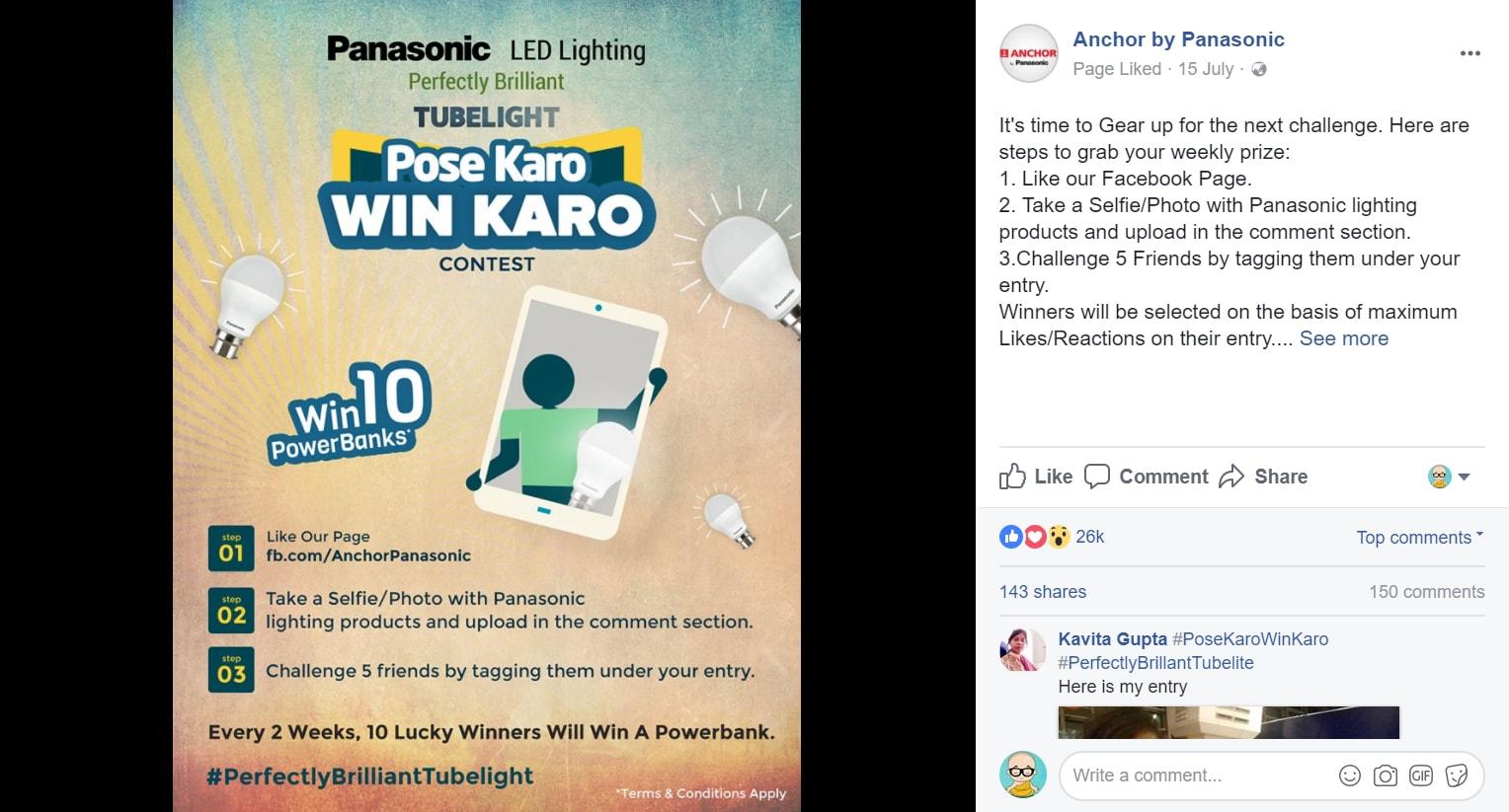 anchor posekarowinkaro week3 panasonic casestudy