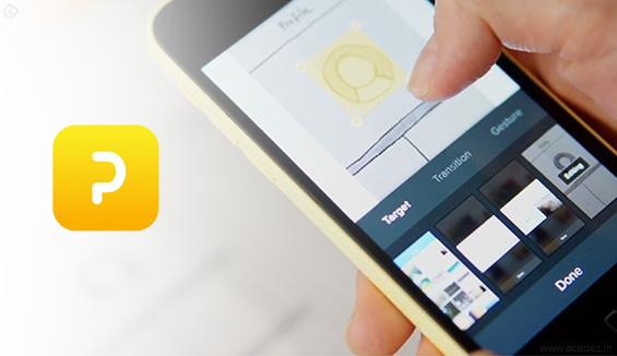 mobile app ui design tool - prott